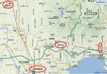 喜多方→磐梯町はアリ!.png